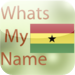 What My Name In Ghana